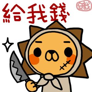 圖片來源:innermi.pixnet.net