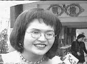 「我們不會忘了林國華,她用生命寫出來的高亢控訴,將作為我們繼續積極改變社會歧視的炙熱動力。」