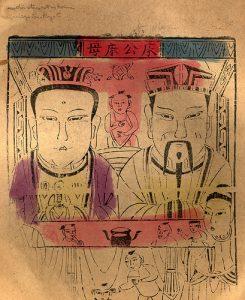 床公床母。圖片來源:javewutaoismplace.blogspot.com