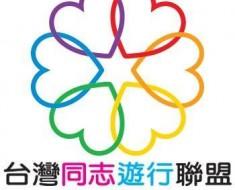 taiwan-lgbt-pride