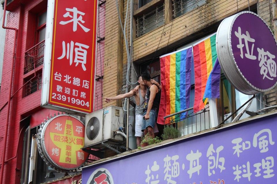 每天都是同志小遊行