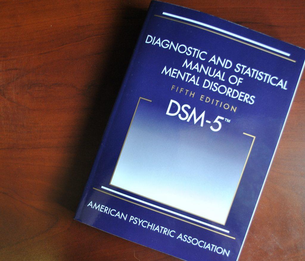 DSM第五版手冊封面