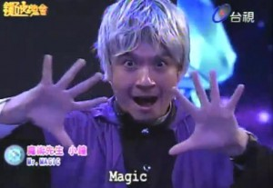 xiao zhong Mr Magic