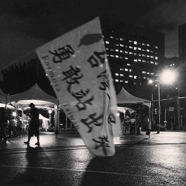 攝影:Chang, Po-chun