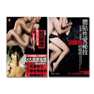【客座】女女的性愛劇本
