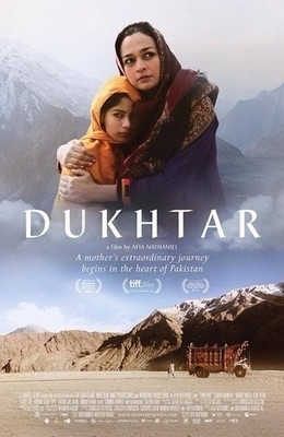 """Dukhtar film"" by Source (WP:NFCC#4). Licensed under Fair use via Wikipedia - https://en.wikipedia.org/wiki/File:Dukhtar_film.jpg#/media/File:Dukhtar_film.jpg"