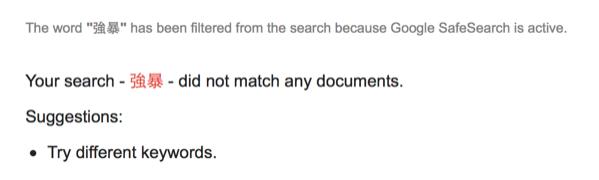 rape-google